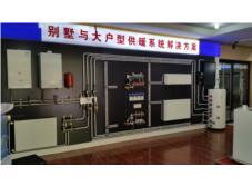 zhuan业化的展厅